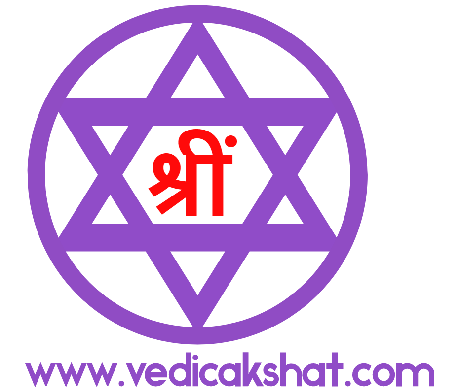 Vedic Akshat